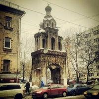 Photo taken at Бауманская улица by Гоша К. on 2/12/2013