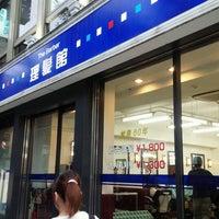 Photo taken at 理髪館 なんば本店 by Hirotake M. on 7/31/2016