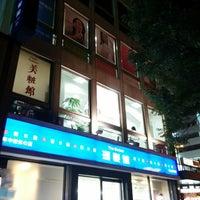 Photo taken at 理髪館 なんば本店 by Hirotake M. on 10/17/2014