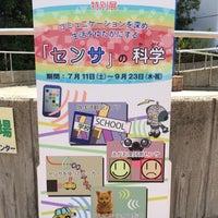 Photo taken at 京都市青少年科学センター by T K. on 8/14/2015
