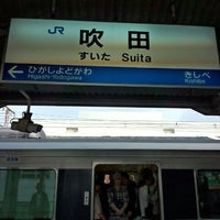 Photo taken at JR Suita Station by かわたく on 5/15/2013