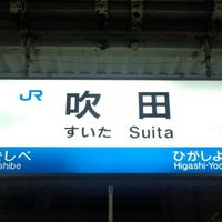 Photo taken at JR Suita Station by かわたく on 12/11/2012