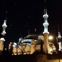 Photo taken at Şerbethane by 💋Алена Н. on 5/16/2013