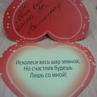 "Photo taken at Офис ""Семь Ветров"" банка ""Экспресс-Волга"" by Olga I. on 2/14/2013"