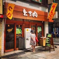 Photo taken at とろ肉つけ麺 魚とん by オオカワ on 7/27/2013