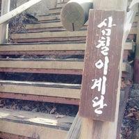 Photo taken at 마니산 등산로(계단로) by MRCOOL .. on 3/11/2013