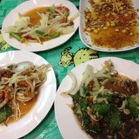 Photo taken at ยำปากหมา by Ammy K. on 9/9/2012