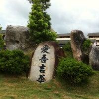 Photo taken at Sekolah Menengah Keat Hwa by Jiun Wuu T. on 7/24/2011