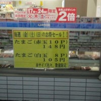 Photo taken at Lawson by ヌ 北. on 3/22/2012