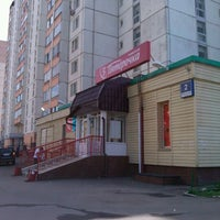 Photo taken at Пятерочка by Alexander G. on 5/20/2012