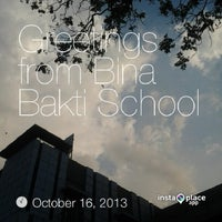 Photo taken at Bina Bakti School by Gilberth G. on 10/16/2013