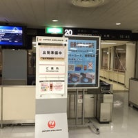 Photo taken at Gate 20 by Daisuke A. on 10/14/2014