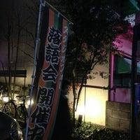 Photo taken at studio FOUR by Masayuki T. on 12/20/2012