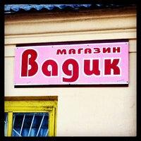 Photo taken at Усьвинские столбы by Евгений on 4/17/2013