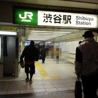 Photo taken at Shibuya Station by niena on 1/28/2013