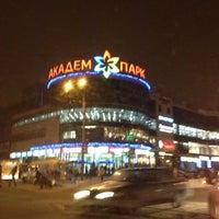 Photo taken at ТРК «Академ-Парк» by 🐾Мила🐾 on 12/1/2012