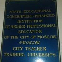 Photo taken at Институт математики и информатики (ИМИ МГПУ) by shareddata on 2/2/2013