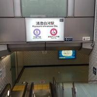 Photo taken at Hanzomon Line Kiyosumi-shirakawa Station (Z11) by Green on 4/16/2016