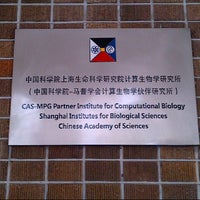Photo taken at Shanghai Institute of Biological Sciences by Johannes (耀瀚) on 1/29/2014