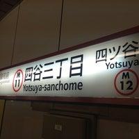 Photo taken at Yotsuya-sanchome Station (M11) by Takuma I. on 5/18/2013