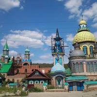 Photo taken at Храм всех религий by Sasha K. on 7/21/2013