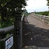 Photo taken at 偕楽橋 by こば on 5/22/2015