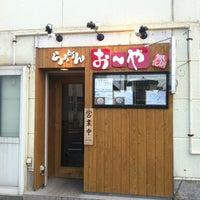 Photo taken at らーめん お〜や by Josk T. on 2/3/2013