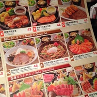 Photo taken at 居食屋「和民」Watami by Fabian on 8/20/2013