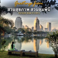 Photo taken at Lumphini Park by Taweewut W. on 1/9/2013