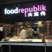 Food Republik 大食代