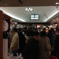 Photo taken at 島根ワイナリー by daikonmeister on 1/3/2013
