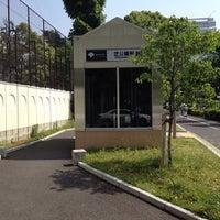 Photo taken at Shibakoen Station (I05) by Leon Tsunehiro Yu-Tsu T. on 5/22/2013
