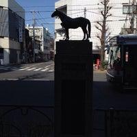 Photo taken at 目黒競馬場跡 by Leon Tsunehiro Yu-Tsu T. on 1/24/2014