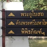 Photo taken at Wat Debsirin by Surin K. on 1/10/2013
