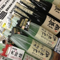 Photo taken at ジョイフル本田 千葉ニュータウン店 by てが on 12/23/2012
