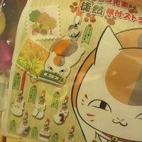Photo taken at バロー磐田店 by Kengo K. on 1/17/2013