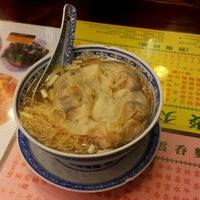 Photo taken at Mak's Noodle by John on 11/22/2012