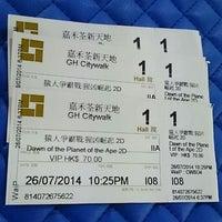 Photo taken at GH Citywalk 嘉禾荃新天地 by 凱茵 凱. on 7/26/2014