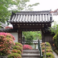 Photo taken at 霊山寺 by Sdeeplook on 6/2/2013