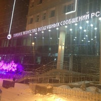 "Photo taken at ОАО ""ГАВС РС(Я)"" by Альбина on 12/19/2012"