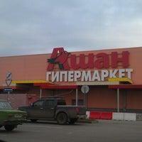 Photo taken at Ашан by Веточка on 11/10/2012