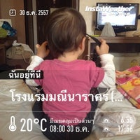 Photo taken at Maninarakorn Hotel by SUGAR F. on 12/30/2014