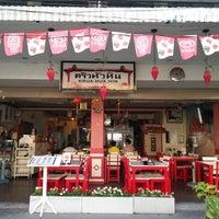 Photo taken at Krua Hua Hin by R L. on 3/9/2015