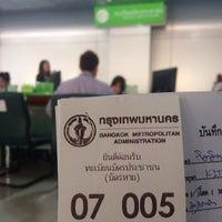 Photo taken at Phaya Thai District Office by Kittiphong B. on 2/10/2014
