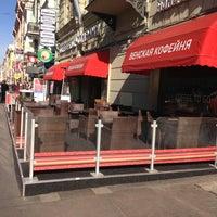 Photo taken at Coffeeshop Company by Sofiia I. on 4/26/2013