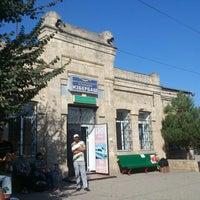 Photo taken at Избербаш by Amina O. on 9/19/2015