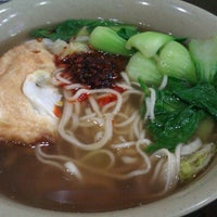 Photo taken at Wong Good Hand Pull Noodle by Melissa on 1/11/2013