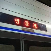 Photo taken at Yeongdeungpo Stn. by Young Jun K. on 1/26/2013