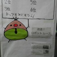 Photo taken at 京都市青少年科学センター by pastak on 11/9/2013