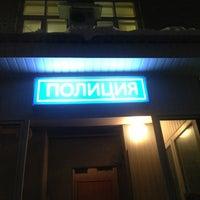 Photo taken at ОМВД по Пресненскому району by Ibrahim A. on 1/30/2013